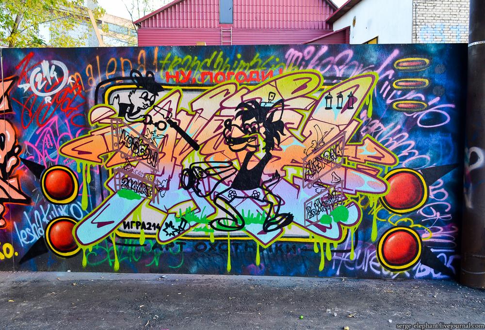 Нам посвятили граффити!