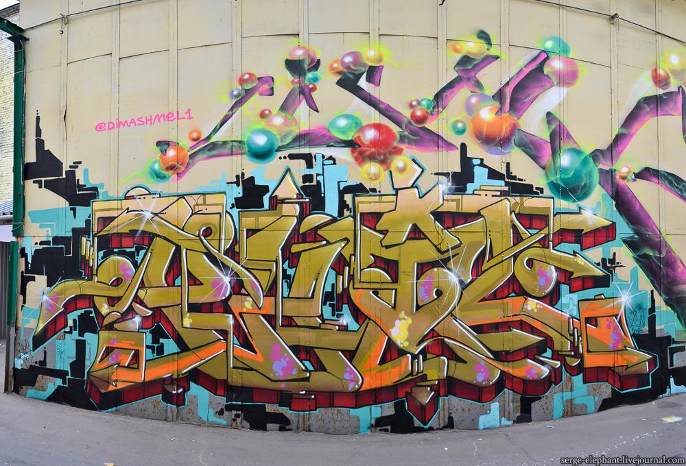 DSC_2846 Panorama.jpg