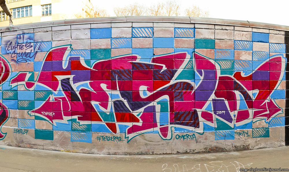DSC_4836 Panorama.jpg