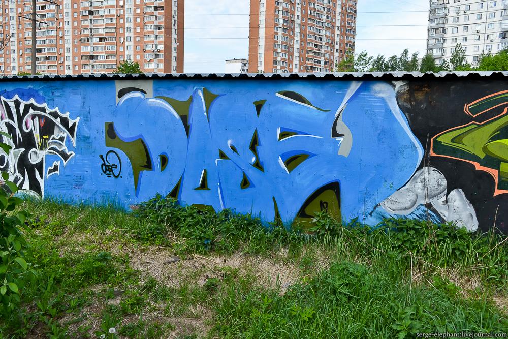 DSC_5116.jpg