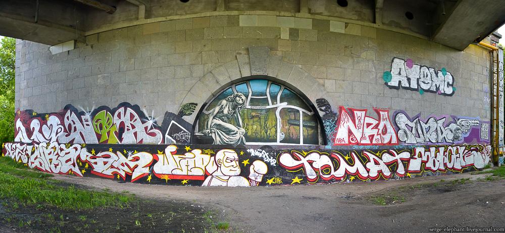 DSC_5158 Panorama.jpg