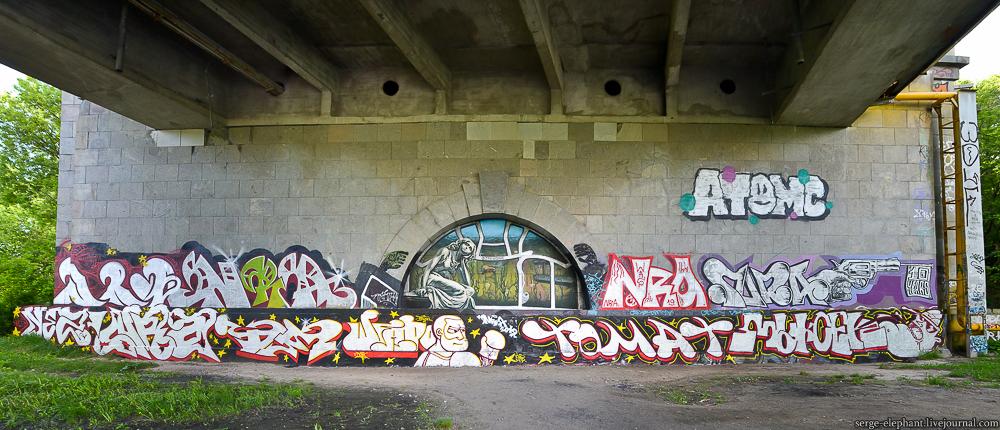 DSC_5158 Panorama2.jpg
