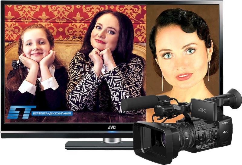 Профессиональный музыкант, популярная тележурналистка, лауреат Специальной премии президента деятелям культуры и искусства, мама очаровательной дочери Наталья Бордиловская.