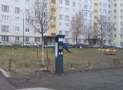 паркомат