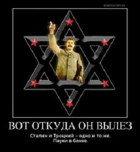 Одна из основ сталинофилии и сталинобесия