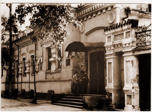 foto1966 – Дом Ипатьева в Екатеринбурге (май – июнь 1976 года)