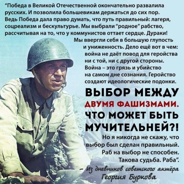 Георгий Бурков