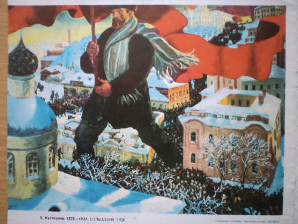 Кустодиев. Большевик