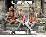 http://ic.pics.livejournal.com/sergeeffff/34028062/46527/46527_900.jpg