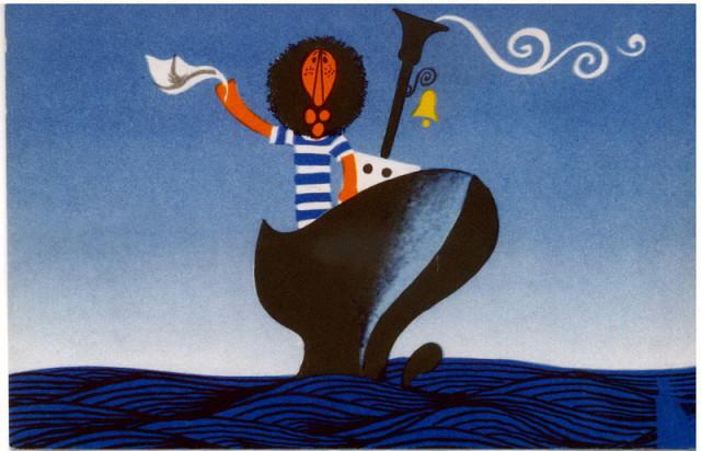 Лев бонифаций открытка