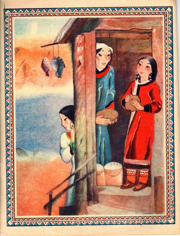 Айога нанайская народная сказка в картинках