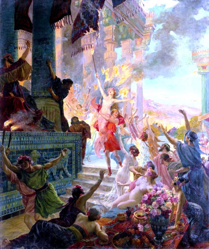 От пожара Афин к сожжению Персеполиса...