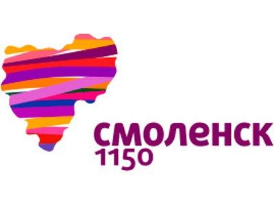 Смоленск1150
