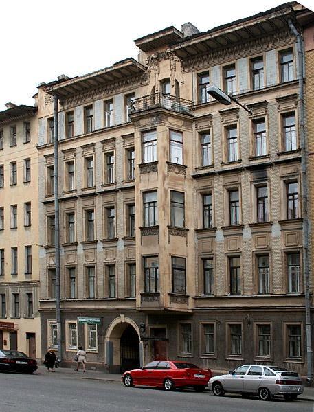 2008 год.