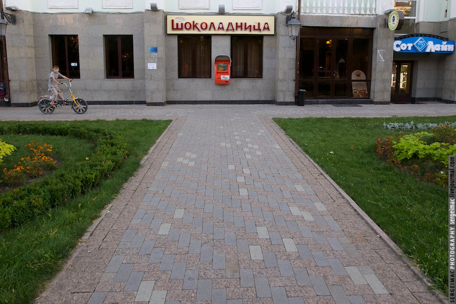 20120826_GROZNY_044