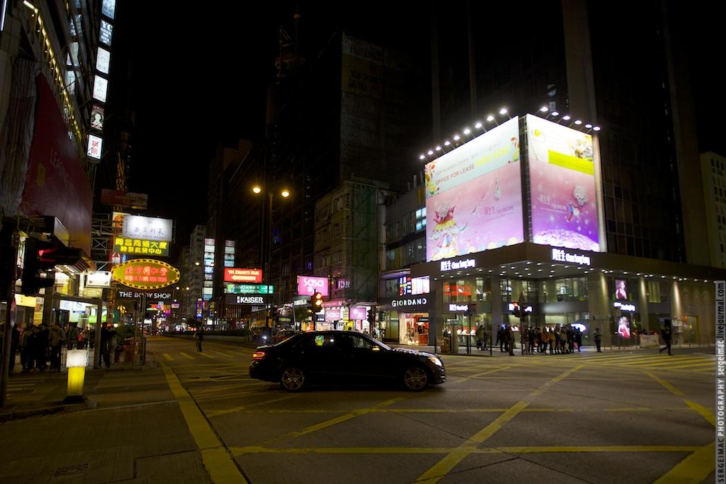 20140118_HONGKONG_955