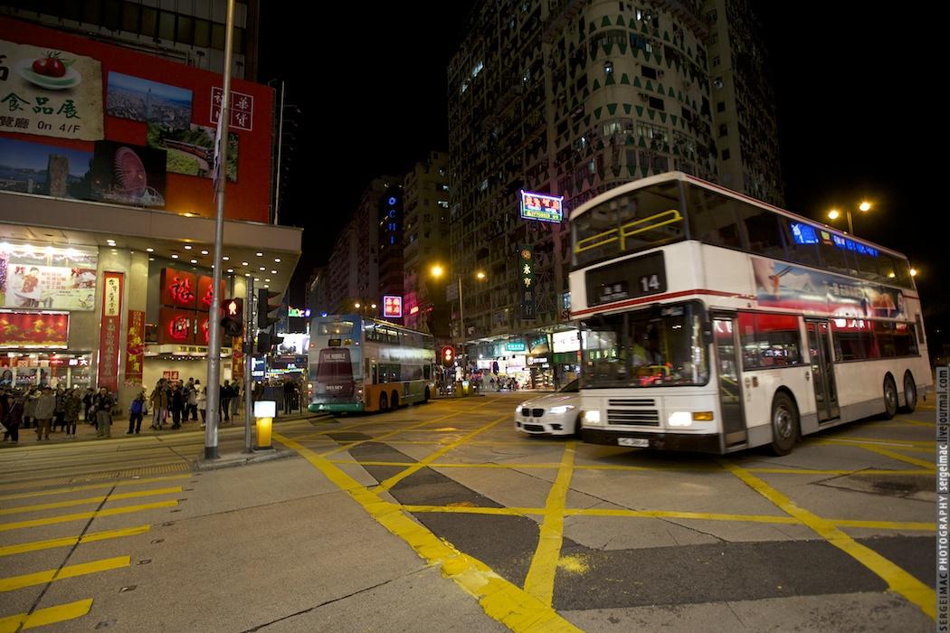 20140118_HONGKONG_969