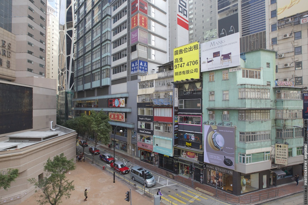 20140119_HONGKONG_1025