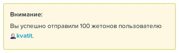 100жжkvatit