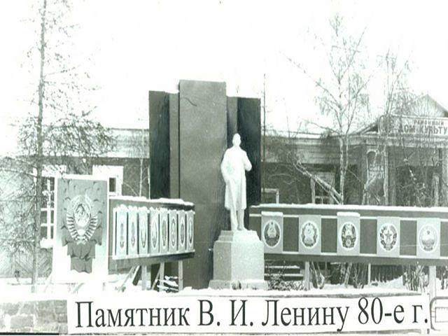 к3 Ленин