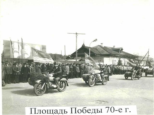к6 Площадь попебы