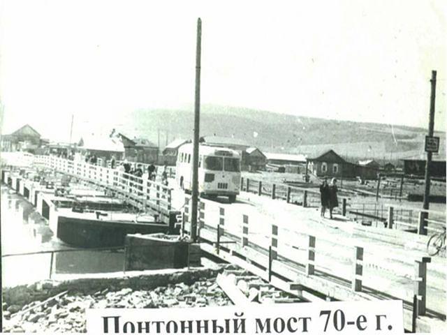 к7 понтонны мост