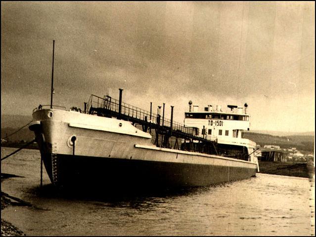 к13 танкер