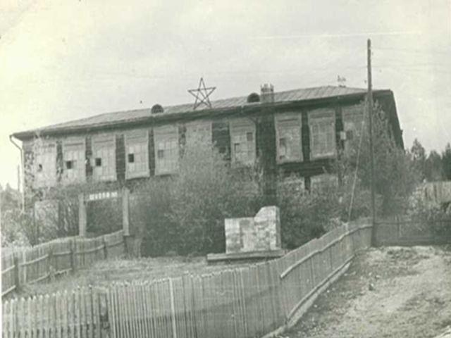 к16 школа №1