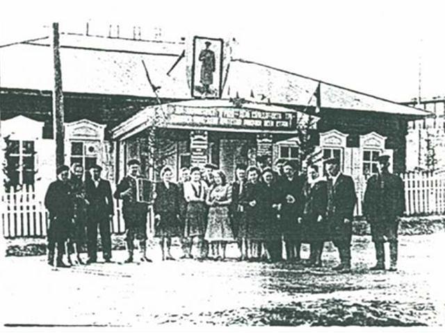 к23 Педучилище 1945г