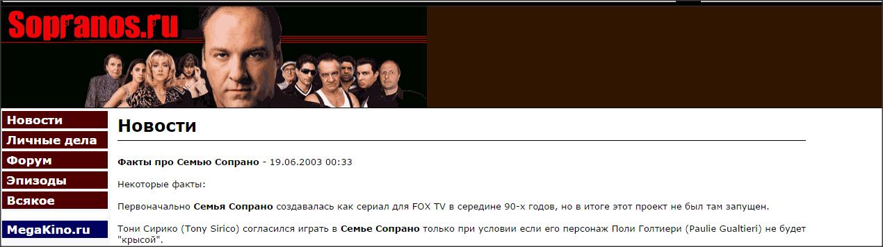 Snap 2014-10-06 at 23.45.10
