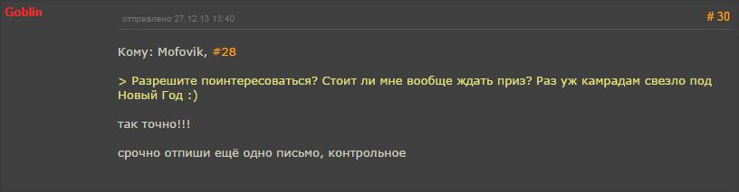 Snap 2014-10-06 at 23.51.59