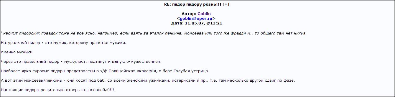 Snap 2013-12-18 at 05.56.02