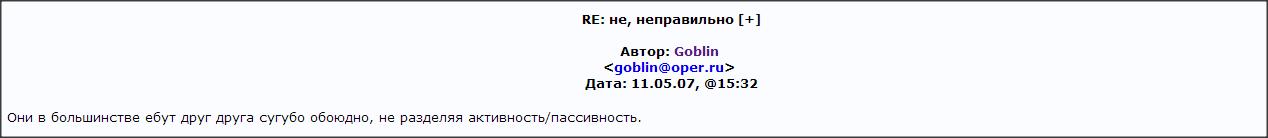 Snap 2013-12-18 at 05.57.30
