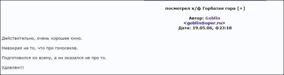 Snap 2014-10-21 at 21.56.57