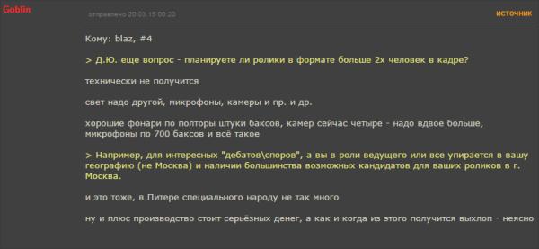 Про Пучкова, очередные дела и заботы. Snap 2015-03-26 at 18.41.49