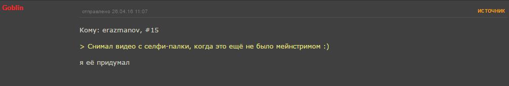 2016-04-27 11.37.52