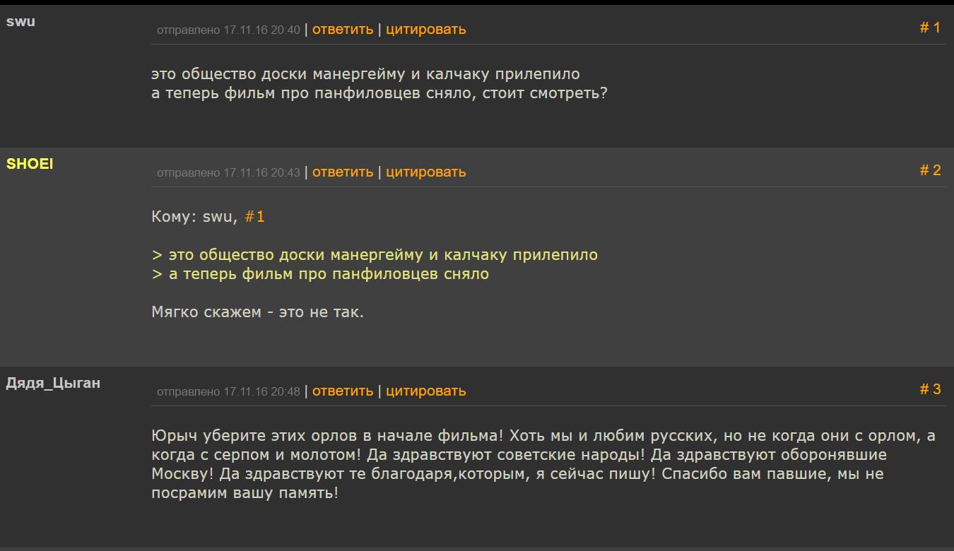 Фистинг в попку русской девочке онлайн в хорошем качестве 720 фотоография