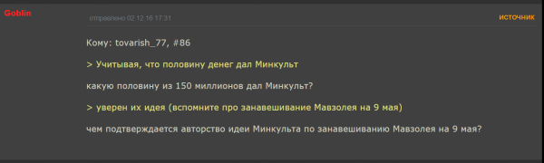 Все комментарии пользователя Goblin - Tynu40k Goblina - Google Chrome 2016-12-04 02.03.57