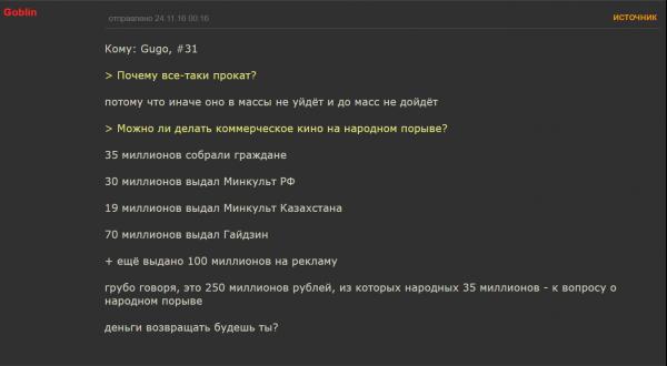 Все комментарии пользователя Goblin - Tynu40k Goblina - Google Chrome 2016-12-04 02.07.03