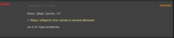 Все комментарии пользователя Goblin - Tynu40k Goblina - Google Chrome 2016-12-04 02.14.33