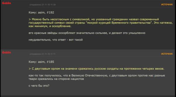 Все комментарии пользователя Goblin - Tynu40k Goblina - Google Chrome 2016-12-04 02.10.40