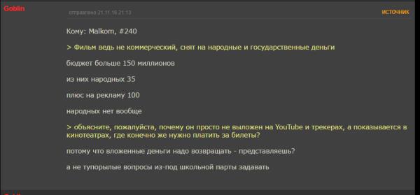 Все комментарии пользователя Goblin - Tynu40k Goblina - Google Chrome 2016-12-04 02.09.51