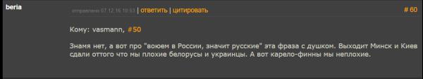 Андрей Шальопа про прокат _28 панфиловцев_ - Tynu40k Goblina - Google Chrome 2016-12-07 16.31.44