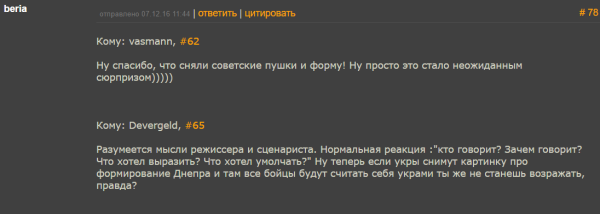 Андрей Шальопа про прокат _28 панфиловцев_ - Tynu40k Goblina - Google Chrome 2016-12-07 16.34.39