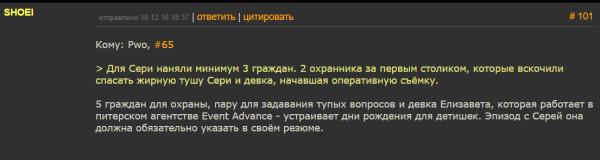 Tynu40k Goblina - Google Chrome 2016-12-11 00.14.44
