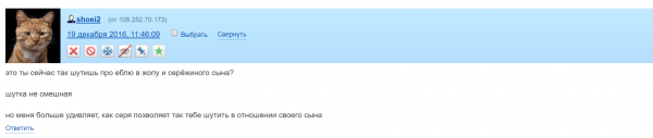 Работает хреновина!_ sergeiv - Google Chrome 2016-12-19 15.14.36