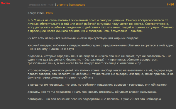 Разведопрос_ Немагия vs Тиньков. Кто виноват_ - Tynu40k Goblina - Mozilla Firefox 2017-09-22 18.12.40