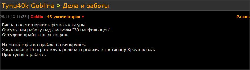 Snap 2013-11-28 at 18.31.44