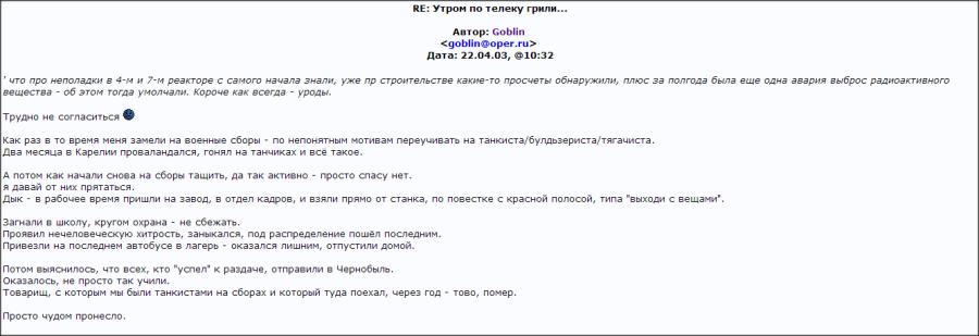 Snap 2013-12-17 at 22.06.32