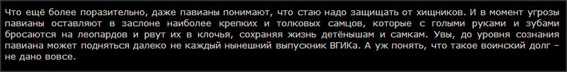 Snap 2013-12-18 at 02.59.25